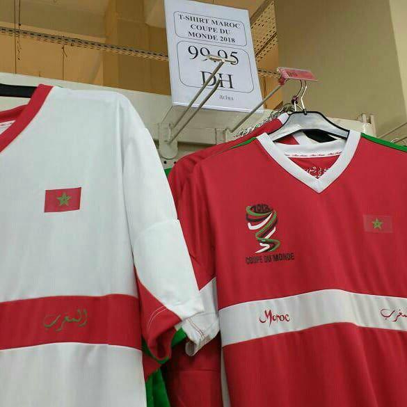 Camiseta Marruecos Casablanca